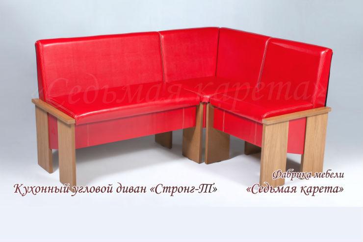 угловые письменные столы для школьников на двоих